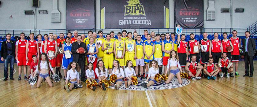 БК «Фортсіті» переможець баскетбольного турніру «Меморіал Станкевича-2018»!