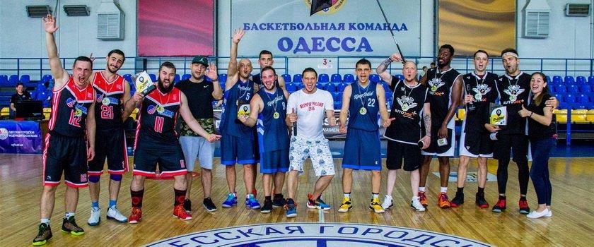 В Одессе состоялся традиционный турнир по баскетболу 3х3 среди IT-компаний