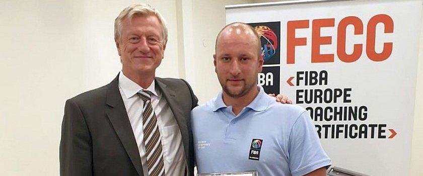 Одесский тренер получил диплом школы FIBA