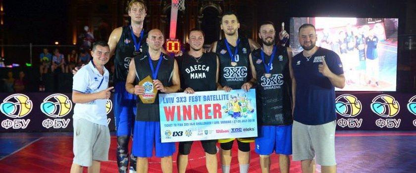 Одесская «БИПА» завоевала путевку на FIBA 3x3 Inje Challenger