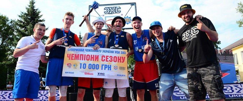 Суперфинал УСЛ 3х3 в Каменском: два золота и бронза