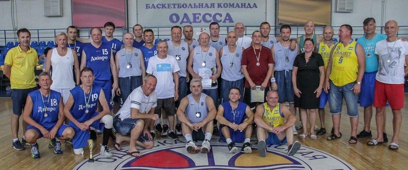 В Одессе состоялся турнир по баскетболу памяти Михаила Баки (+фото)