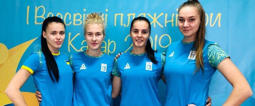 Баскетболистка «ИнтерХима» в составе сборной Украины 3х3 выступит на Всемирных пляжных играх