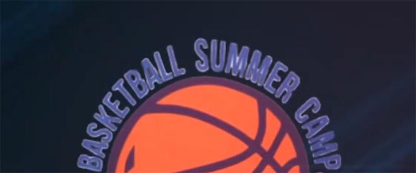 Объявляется набор в лагерь индивидуальной подготовки Basketball summer camp-2020