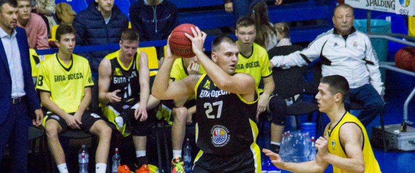 В невероятно драматичном матче «БИПА-Одесса» уступила «Золотому Веку»