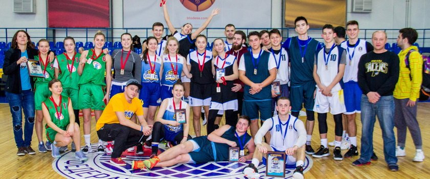 В Одессе состоялся чемпионат города по баскетболу 3х3 среди студенческих команд