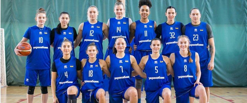 Одесситки в составе сборной Украины стартуют в квалификации Евробаскета-2021