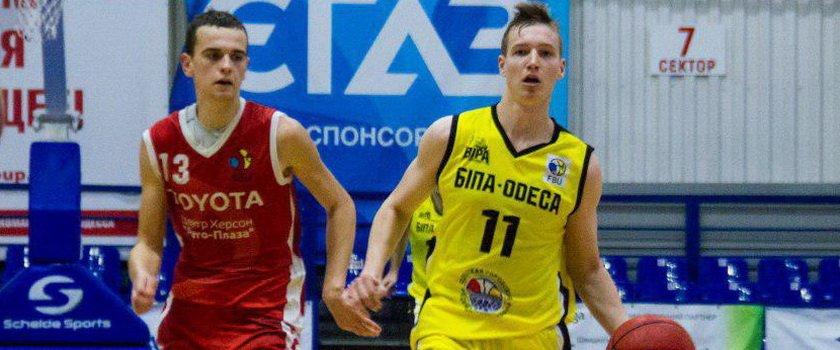 В повторном матче «БИПА-Одесса» снова не оставила шансов херсонской «ХДУ-Авто-Плазе»