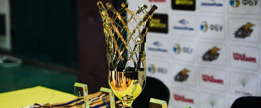 Состоялась жеребьевка 1/4 финала Кубка Украины среди женских команд