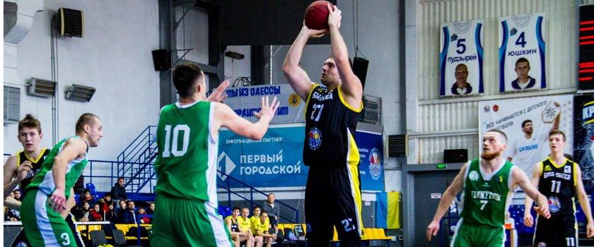 Выигрывая по ходу матча, «БИПА-Одесса» снова уступила «Винницким Зубрам»