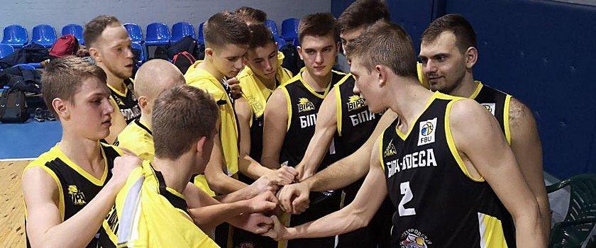 «БИПА-Одесса» дважды выиграла в Днепре
