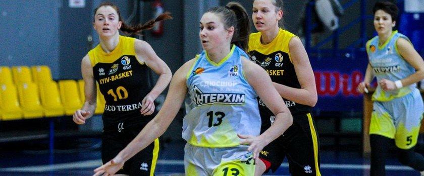 «ИнтерХим» потерпел еще одно досадное поражение от «Киев-Баскета»