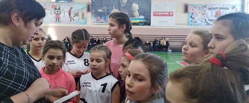 В Одессе сыграли туры ВЮБЛ среди девушек 2008 и юношей 2006 годов рождения
