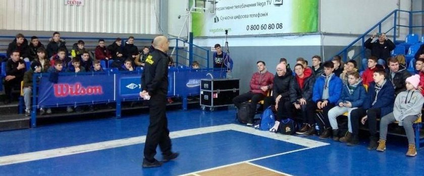 В Одессе состоялся семинар для игроков и тренеров ВЮБЛ