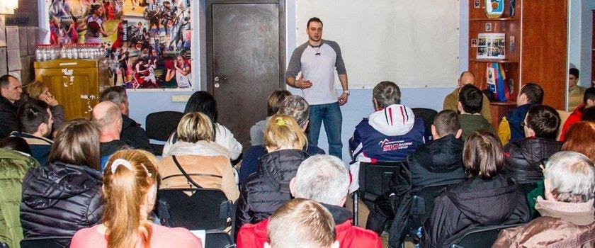 В Одессе провели семинар для преподавателей физкультуры