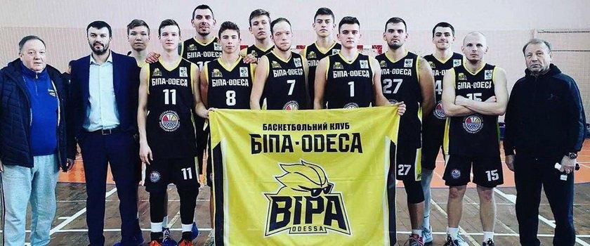 «БИПА-Одесса» дважды выиграла в Херсоне
