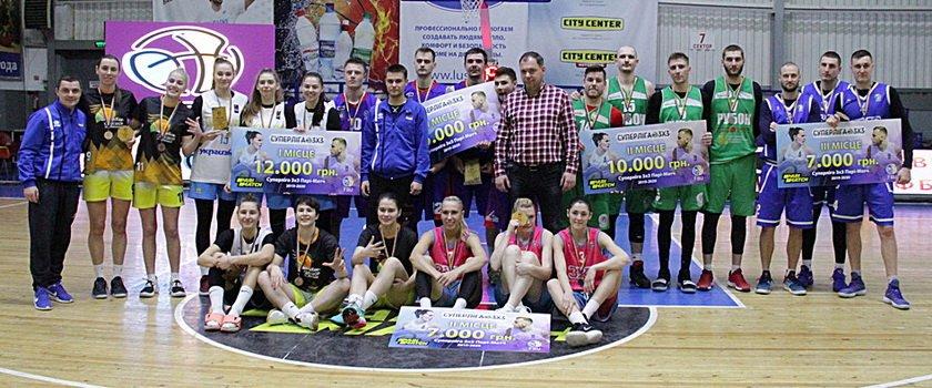 В Одессе состоялся второй тур Суперлиги Пари-Матч 3х3