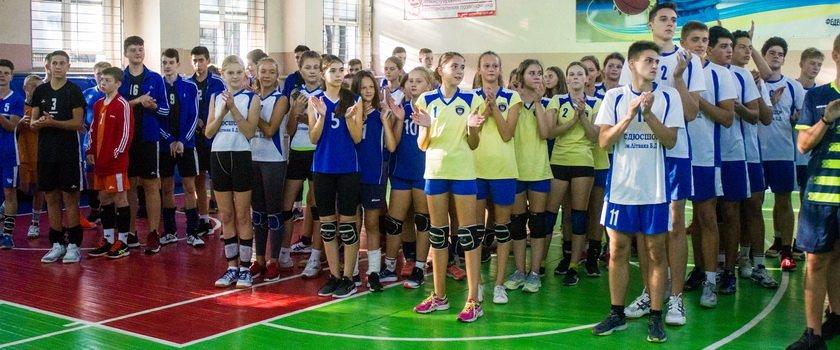 В Одессе состоялся баскетбольно-волейбольный турнир, посвященный памяти Бориса Литвака