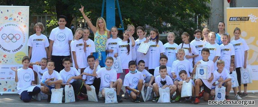 Одесские баскетболистки провели олимпийский урок в гимназии №5