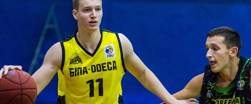 «БИПА-Одесса» успешно начала чемпионат в Высшей лиге