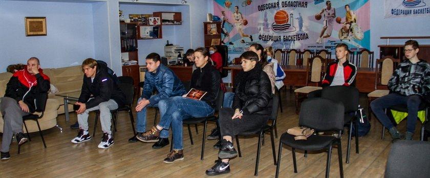 В Одессе состоялся семинар для тренеров спортивных школ