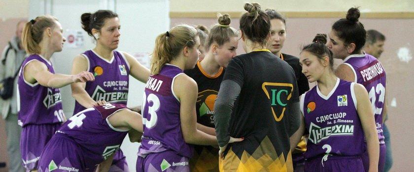«ИнтерХим-2» дважды обыграл баскетболисток днепровской СДЮСШОР №5