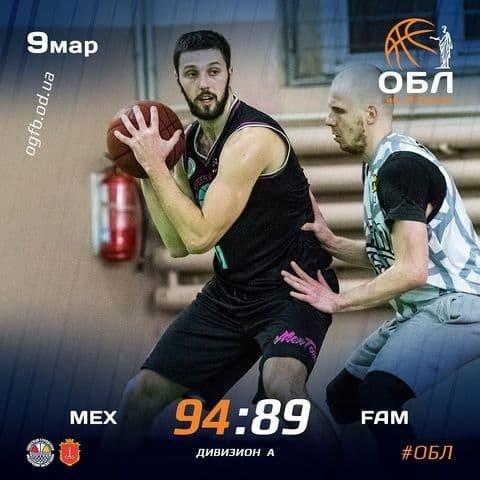 09.03.2021 ОБЛ: MEX - FAM