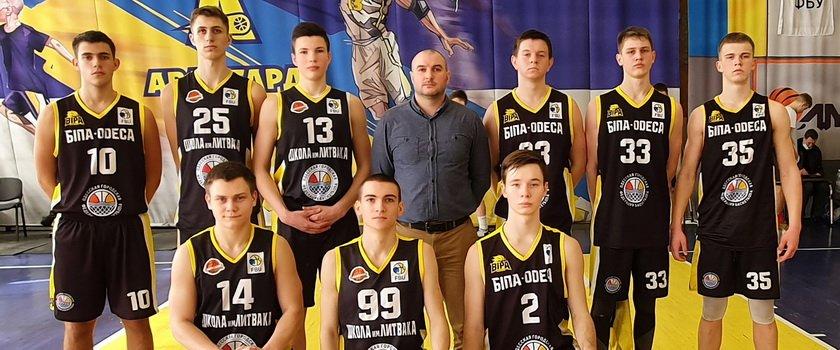 Одесситы сыграли в финальной части ВЮБЛ среди юношей 2004 года рождения