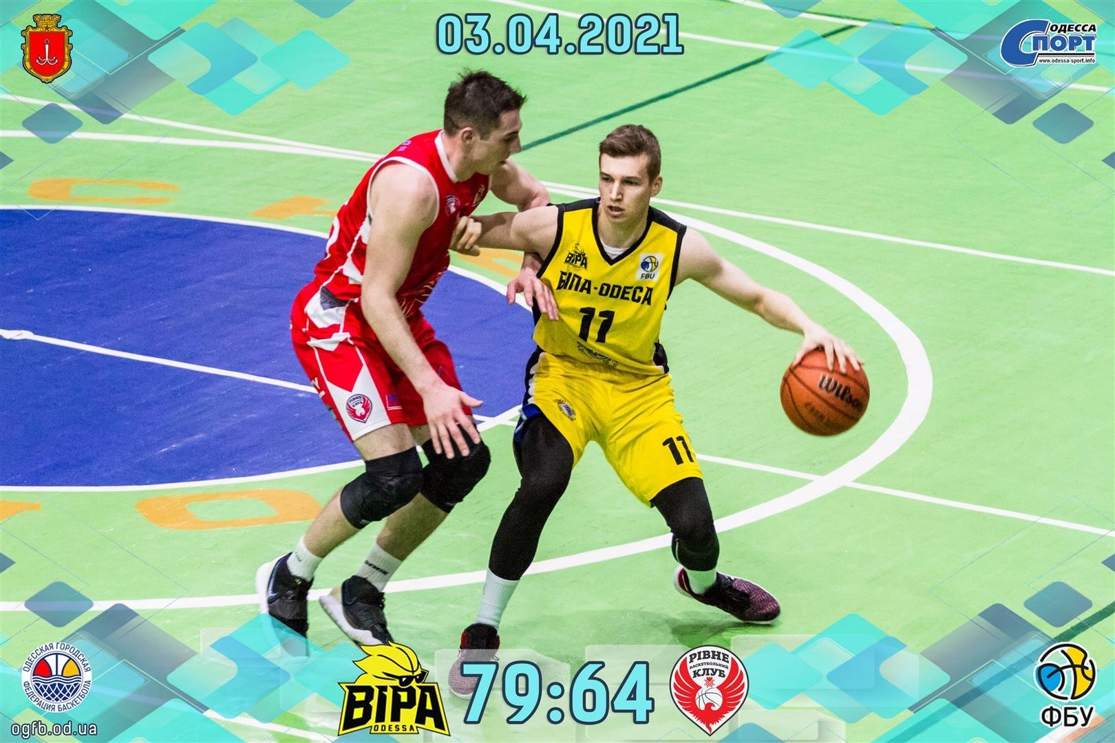 03.04.2021 Бипа-Ровно