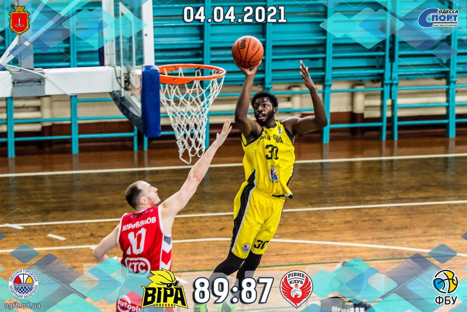 04.04.2021 Бипа-Ровно
