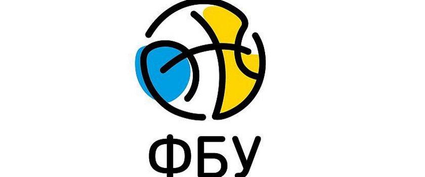 Одесские баскетболистки в составе сборной Украины 3х3 проведут подготовительные сборы