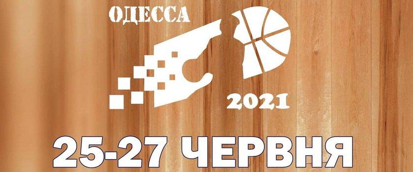 В Одессе пройдет традиционный турнир памяти И. Я. Кесельмана