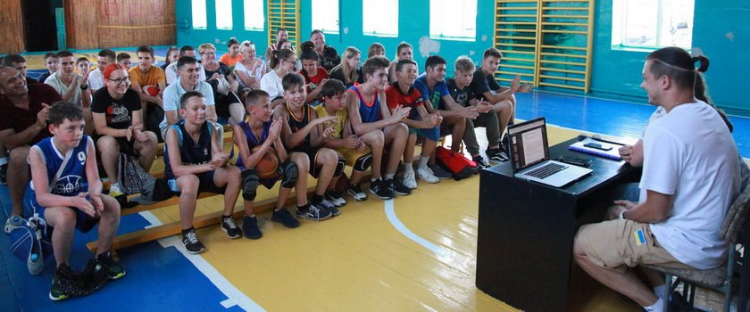 В Измаиле провели семинар по правилам баскетбола