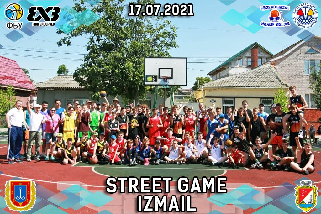 17.07.2021 STREET GAME IZMAIL (Измаил)