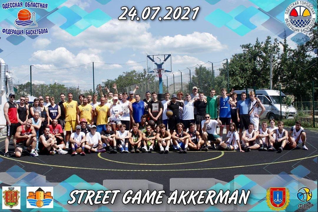 24.07.2021 STREET GAME AKKERMAN (Белгород-Днестровский)
