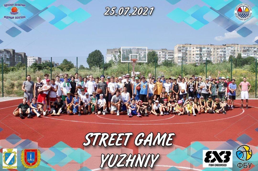 25.07.2021 STREET GAME YUZHNIY Южный