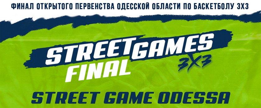 На выходных состоится финал Открытого первенства Одесской области по баскетболу 3х3