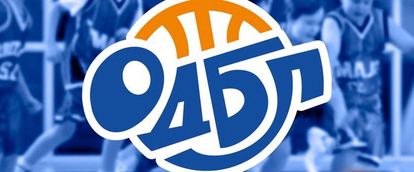 В Одессе стартует детская баскетбольная лига
